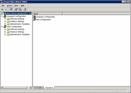 how to show group policy applied