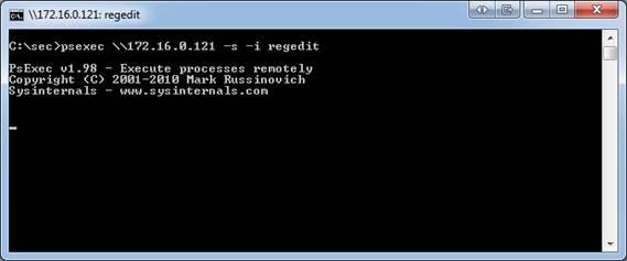 Выполнение незаконных операций с помощью PsExec.